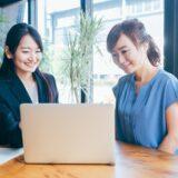 長浜でWeb系のお仕事に興味ある方いますか?